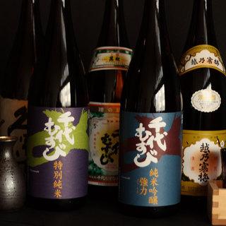山陰の地酒全12種類