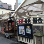 名物元祖長浜ラーメン 長浜屋台 - 「元祖長浜屋台」さんの外観。とても手作り感のあるお店。