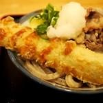 讃く - ちくわの天ぷらアップ