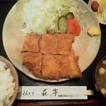 萩亭 - 特上手延べカツ定食1700円→1500円に。ごはん、うまい。