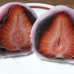舎かたやま - 苺大福
