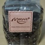 マシューのチョコレート - 訳ありアーモンドチョコ400円