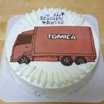 トーイズスイート - バースデーケーキ(好きな絵を描いてくれます)2013.2月