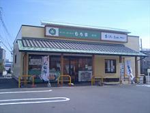 もち吉 富士店 name=