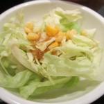 肉屋の正直な食堂 - サラダアップ