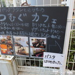 17218094 - 日本医大側の看板です。自分たちはこちらから入りました。