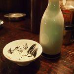 和浦酒場 弐 - 神亀