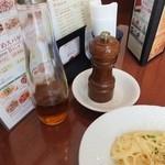 オリーブの木 - 唐辛子オリーブオイルと黒コショウ