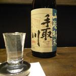 かもすや酒店 - 手取川