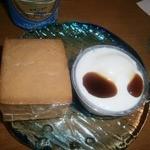 17223151 - 燻製 島豆腐とプレーン
