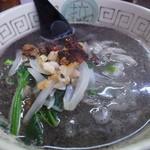 吉臨屋 - 黒ごま坦々麺900円