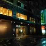 17225884 - ホテル入口(2013/02/07撮影)