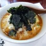 日間賀観光ホテル - 2013.02 〆はこれまた当然に雑炊、、すっぱい好きなので、鍋のポン酢を加えました:笑