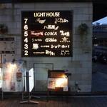 インド料理 ショナ・ルパ - 「ライトハウス」というビルの3階にあります。これは、ビルの北側。