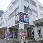 地魚食道 瓢 - 2013/02/08撮影