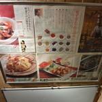 インド料理 ショナ・ルパ - 出入り口のそば掲示物。