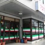 メキシコ - お店の概観