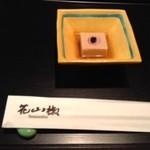 17230968 - 先付 落花生豆腐
