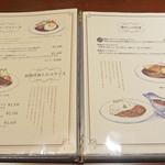 66DINING 六本木六丁目食堂 - 懐かしの洋食の数々