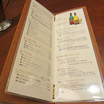 66DINING 六本木六丁目食堂 - ドリンク・メニュー