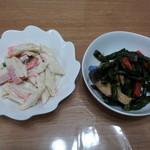 まんぷく亭 - マカロニサラダといんげんの煮付け。これで200円!