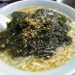 あきら食堂 - 塩ワカメラーメン 600円