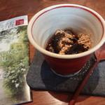 cafe kaeru - わらび餅