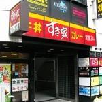 すき家 名駅西店 -