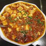 香港軒 - 料理写真:麻婆豆腐