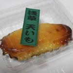 17238440 - スイートポテト(¥200)♪