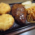 """レストランあづま - お好みセット """"クリームコロッケ&ハンバーグ"""""""