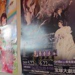 珈琲屋伊万里 - 店内に貼られたポスター