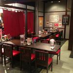 神仙 - テーブル席