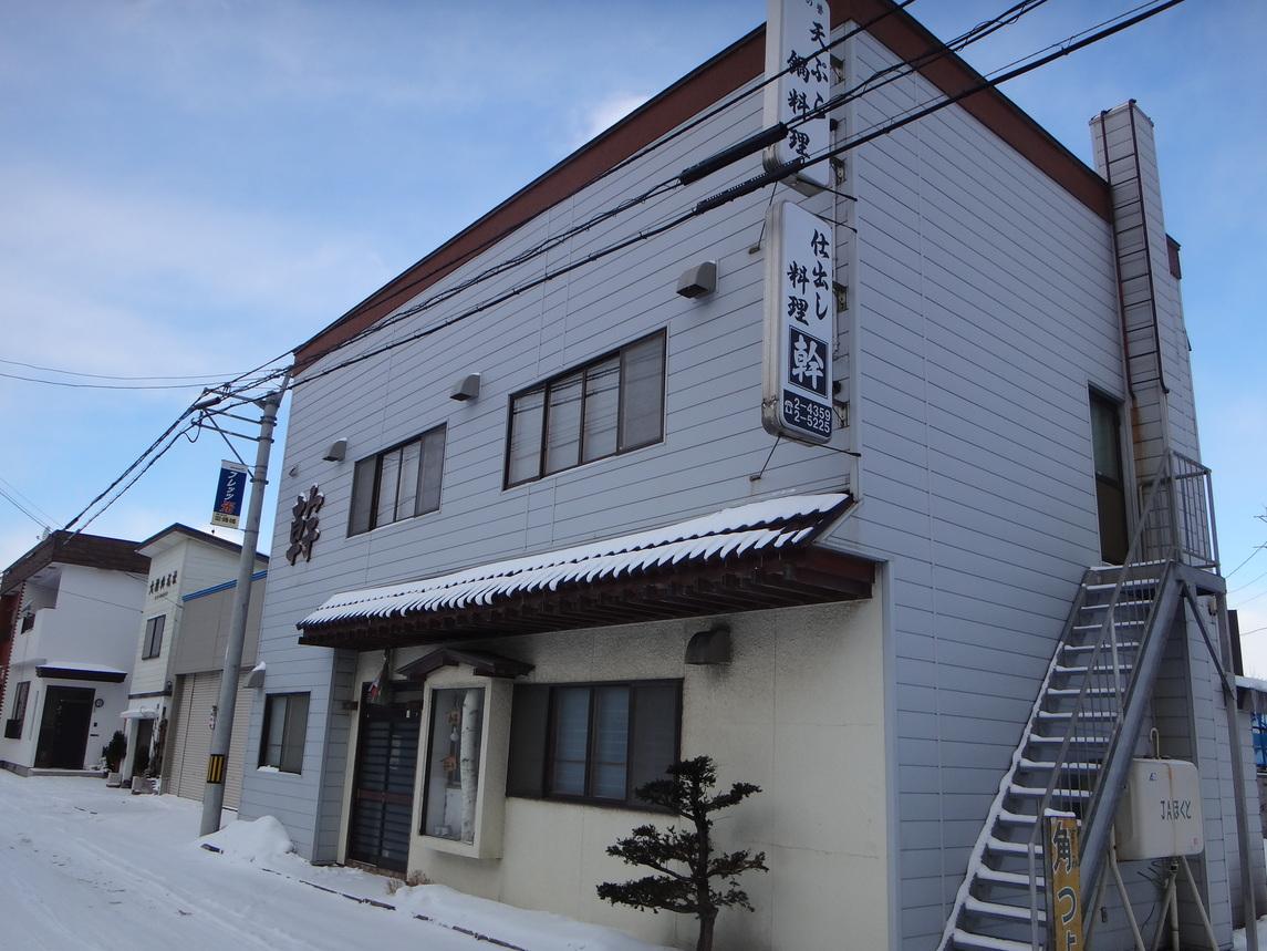 天ぷら店幹