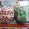 マクドナルド - 料理写真:コカコーラの無料クーポンだけっつうのもアレなんで、120円のレタス&ペッパーバーガーを購入。