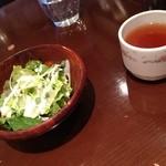 17242639 - ショックなサラダとスープ