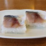 釜揚げうどん 岩見 - 魚すし(鯖寿司です)