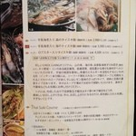 チェディルアン - タイすき鍋