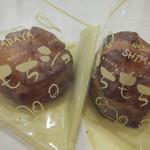 シマダヤ - 料理写真:もちもちシュー(150円)