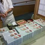 17247907 - お寿司コーナー