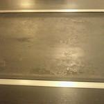 大和 - 年季の入った鉄板
