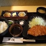 17251147 - かつ蔵定食(ロース)900円
