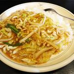 翠蓮 - 豚肉細切りご飯(750円)