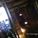 鳥蔵 黒船 -