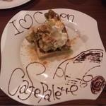 Cafe Palette -