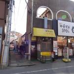 焼き鳥野島 - 開店前