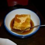 手打ちそば 藪 - これもサービスの蕎麦豆腐~黄な粉と蜜で