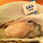 Oyster Bar ジャックポット - 仙鳳趾