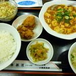 17262259 - マーボー豆腐定食
