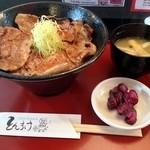 17263327 - 豚丼(四元豚ロース) 800円